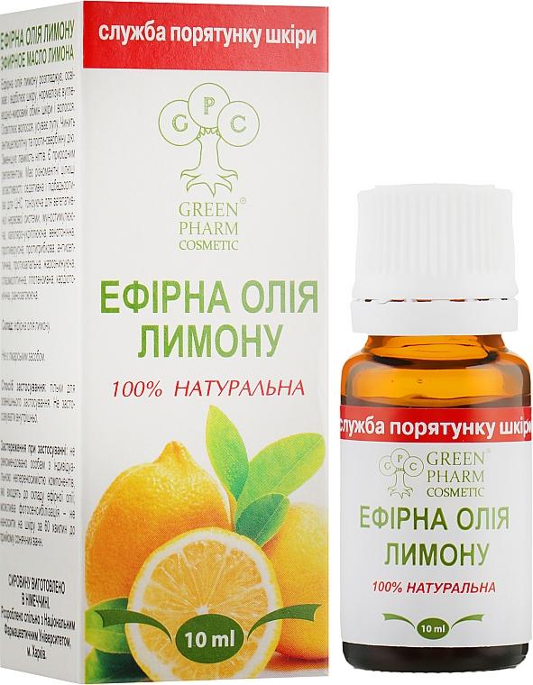 Эфирное масло лимона - Green Pharm Cosmetic