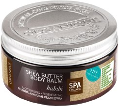 "Духи, Парфюмерия, косметика Бальзам для тела ""Хабиби"" - Organique Shea Butter Body Balm Habibi"