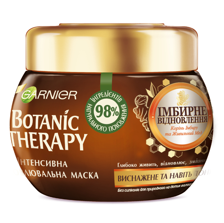 """Маска """"Имбирное восстановление"""" для истощенных и даже тонких волос - Garnier Botanic Therapy"""