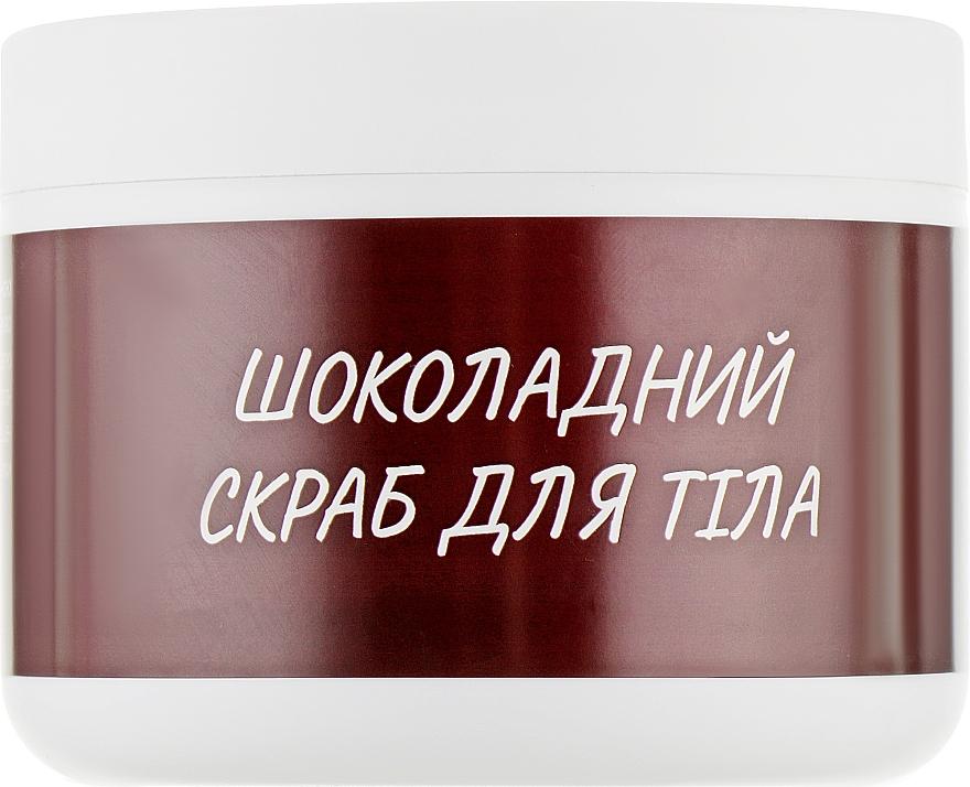 """Скраб для тела сахарный """"Elixir"""" с природными афродизиакками - Looky Look Body Scrub"""