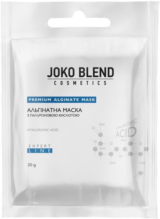 Альгинатная маска с гиалуроновой кислотой - Joko Blend Premium Alginate Mask