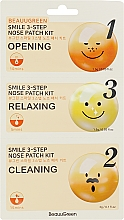 Духи, Парфюмерия, косметика Патчи от черных точек для носа - Beauugreen Smile 3-step Nose Patch Kit