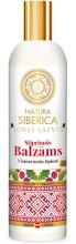 Духи, Парфюмерия, косметика Укрепляющий бальзам для волос - Natura Siberica Loves Latvia Hair Conditioner