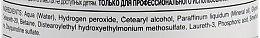 Гелеобразный крем-оксидант 6% - Helen Seward Color System Cream-Gel Ossidante Developer — фото N3