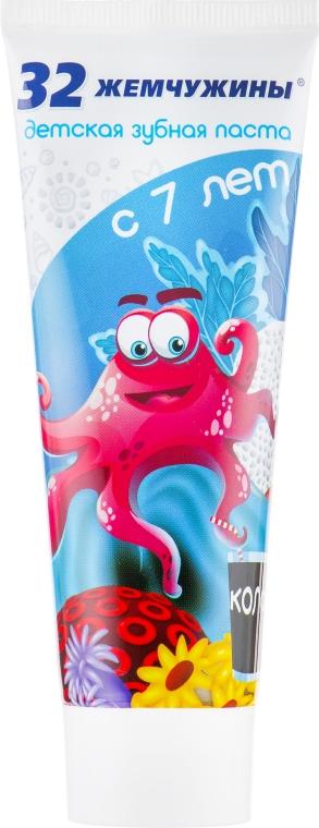 """Зубная паста для детей """"Кола"""", с 7 лет - Modum 32 Жемчужины"""