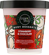"Духи, Парфюмерия, косметика Мусс для тела увлажняющий ""Клубника и шоколад"" - Organic Shop Body Desserts Strawberry & Chocolate"