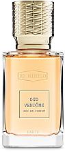Духи, Парфюмерия, косметика Ex Nihilo Oud Vendome - Парфюмированная вода (тестер с крышечкой)