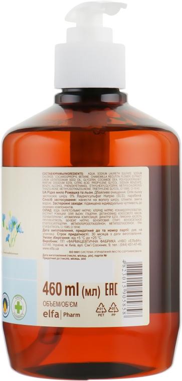 Рідке мило для рук - Зеленая Аптека — фото N2