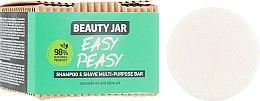 Духи, Парфюмерия, косметика Мыло для волос и бритья - Beauty Jar Easy Peasy Shampoo & Shave Multi-Purpose Bar