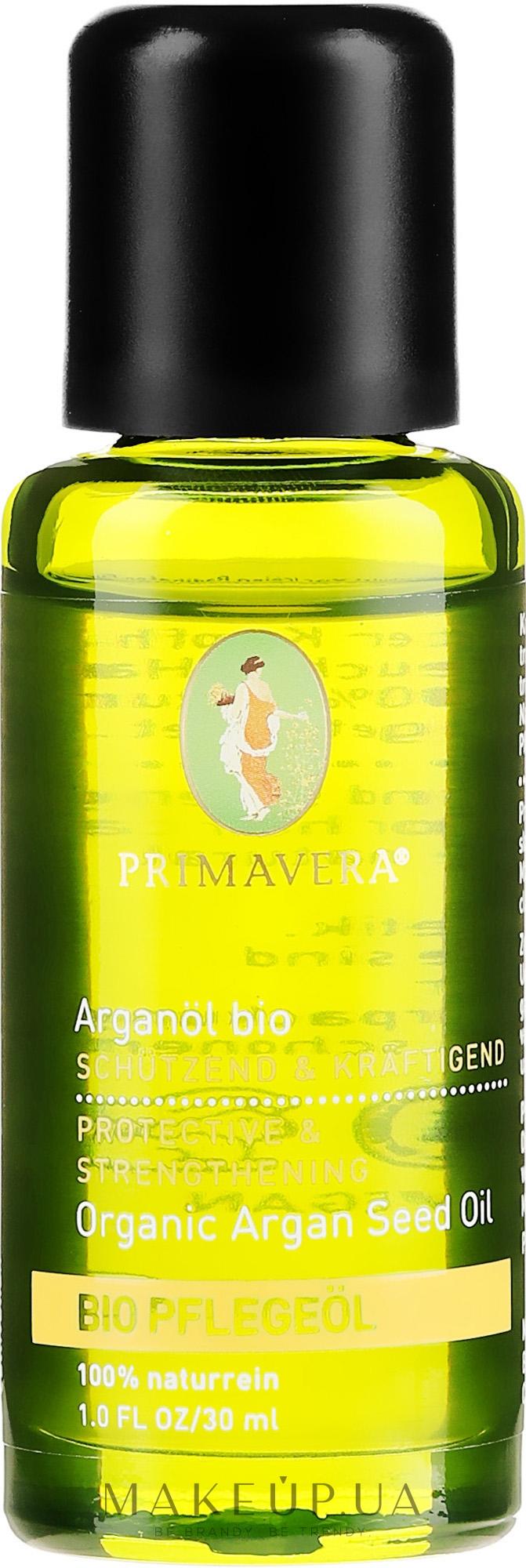 Органическое аргановое масло - Primavera Argan Oil  — фото 30ml