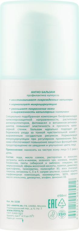Бальзам Ангіо - Mirra Prophylactic — фото N2