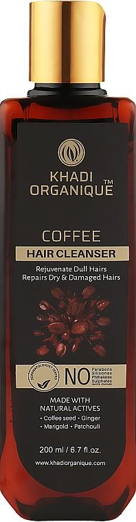 """Натуральный аюрведический шампунь против выпадения и для роста волос """"Кофе"""" без сульфатов - Khadi Organique Coffee Hair Cleanser"""