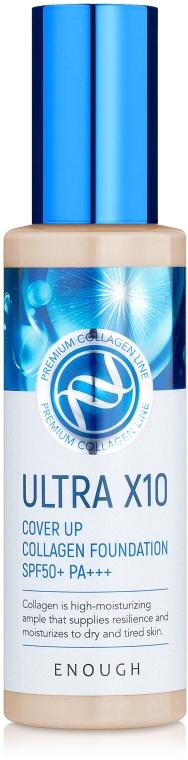 Увлажняющий тональный крем - Enough Ultra X10 Cover Up Collagen Foundation SPF50+ PA +++