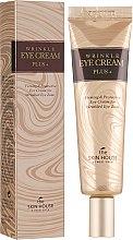 Духи, Парфюмерия, косметика Крем от морщин для кожи вокруг глаз - The Skin House Wrinkle Eye Cream Plus