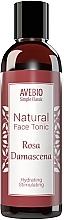Духи, Парфюмерия, косметика Натуральный тоник для лица - Avebio Natural Face Tonic Rosa Damascena