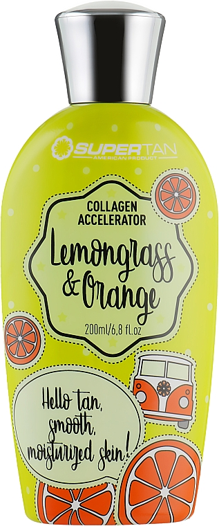 """Крем-ускоритель для загара в солярии """"Лемонграсс и апельсин"""" - Supertan Lemongrass & Orange"""