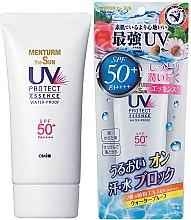 Духи, Парфюмерия, косметика Солнцезащитная водостойкая эссенция - Omi Brotherhood The Sun Protect UV Watery Essence SPF 50+