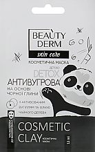 """Духи, Парфюмерия, косметика Косметическая маска для лица """"Противоугревая"""" на основе черной глины - Beauty Derm Skin Care Cosmetic Clay"""
