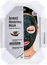 "Духи, Парфюмерия, косметика Набор ""Aurora Black Pearl"" - Konad Iloje Jewel Modeling Mask (mask/55g + bowl + spatula)"