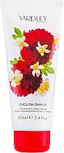 Духи, Парфюмерия, косметика Крем для рук - Yardley English Dahlia Nourishing Hand Cream