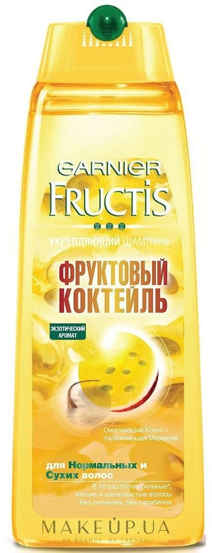 фруктис фруктовый коктейль отзывы