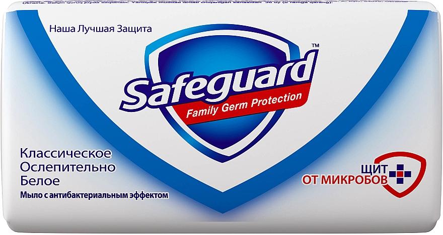 """Мыло с антибактериальным действием """"Классическое"""" - Safeguard Active Soap"""