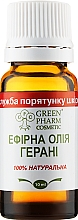 Духи, Парфюмерия, косметика Эфирное масло герани - Green Pharm Cosmetic