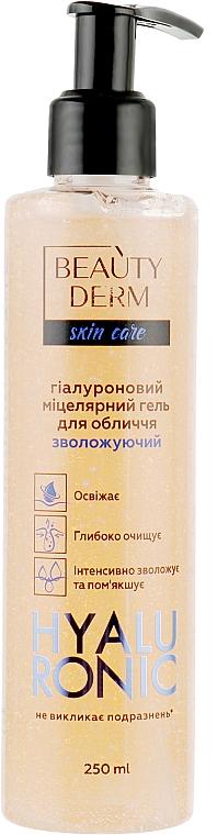 Мицеллярный гель с гиалуроновой кислотой - Beauty Derm Hyaluron Micellar Gel