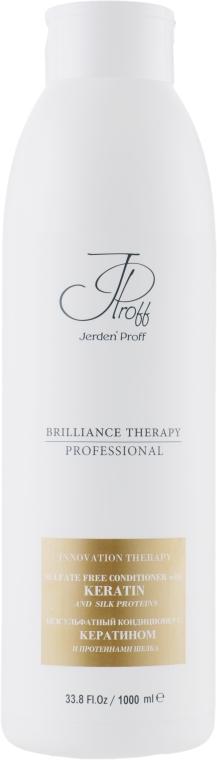 Кондиционер для волос безсульфатный с кератином - Jerden Proff Sulfate Free Conditioner