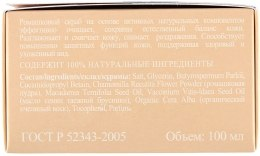 Ромашковий скраб для обличчя - Банька Агафьи — фото N5