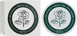 Парфумерія, косметика Гідрогелеві патчі для очей антивікові від зморшок з водоростями - King Rose Seaweed Green Gel Eye Mask
