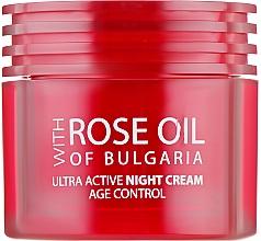 Духи, Парфюмерия, косметика Ультра-активный ночной крем - BioFresh Regina Floris Multi Active Night Cream