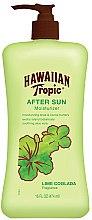 Духи, Парфюмерия, косметика Увлажняющий лосьон после загара - Hawaiian Tropic Lime Coolada After Sun Moisturize