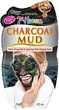 """Духи, Парфюмерия, косметика Глиняная маска для лица """"Древесный уголь"""" - 7th Heaven Charcoal Mask"""