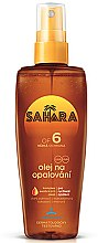 Духи, Парфюмерия, косметика Масло-спрей для загара SPF 6 - Astrid Sahara Suncare Spray Oil SPF 6