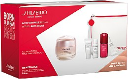 Духи, Парфюмерия, косметика Набор - Shiseido Benefiance (cr/50ml + foam/5ml + lot/7ml + conc/10ml + eye/cr/2ml + bag/1)