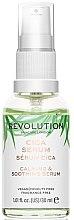 Духи, Парфюмерия, косметика Сыворотка для снятия покраснений - Revolution Skincare Cica Calming & Soothing Serum