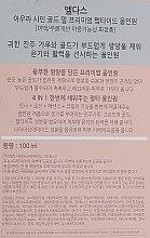 Премиум сыворотка - Coreana Eldas Aura Shine Gold Pearl Premium Peptid — фото N4
