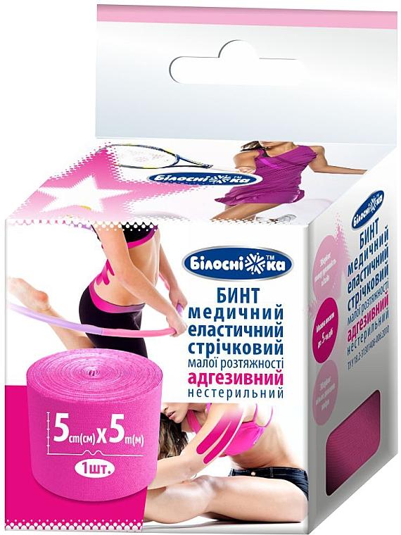 Білосніжка - Бинт адгезивный эластичный, розовый: купить по лучшей цене в Украине | Makeup.ua