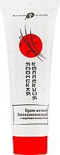 Духи, Парфюмерия, косметика Крем ночной омолаживающий - Эксклюзивкосметик Японская Коллекция
