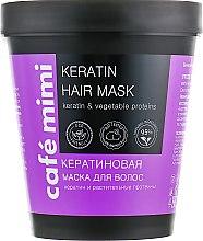 "Духи, Парфюмерия, косметика Маска для волос ""Кератинова"" - Cafe Mimi Keratin Hair Mask"