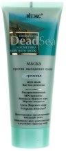 Духи, Парфюмерия, косметика Маска против выпадения волос грязевая - Витэкс Dead Sea Cosmetics Mud Mask Heir Loss Prevention