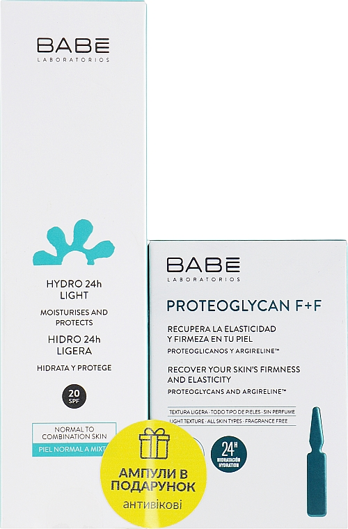 Набор «Антивозрастное действие» - Babe Laboratorios (cr/50ml + concentrated/ampoules/2х2ml)