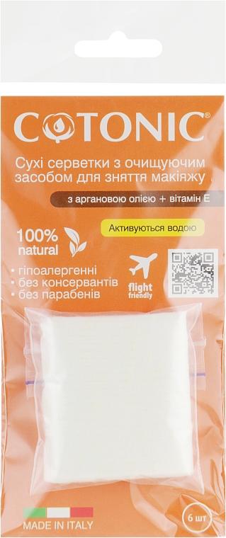 """Салфетки с очищающим средством для снятия макияжа """"Аргановое масло"""" - Cotonic"""