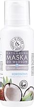 Духи, Парфюмерия, косметика Кокосовая маска для волос с маслом Ши и растительными маслами - E-Fiore Shea Oil And Oils Coconut Hair Mask