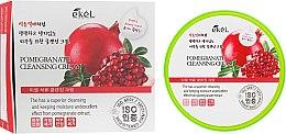 Духи, Парфюмерия, косметика Очищающий крем с экстрактом граната - Ekel Pomegranate Cleansing Cream
