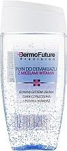 Духи, Парфюмерия, косметика Жидкость для снятия макияжа с мицеллами витаминов - Dermo Future