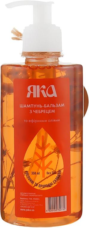 Шампунь-бальзам для ежедневного использования с чебрецом и эфирными маслами - Яка