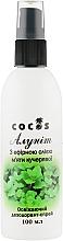 Духи, Парфюмерия, косметика Алунит дезодорант-спрей с эфирным маслом мяты кучерявой - Cocos