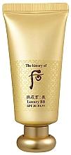 Духи, Парфюмерия, косметика Многофункциональный BB-крем с защитой от солнца - The History of Whoo Gongjinhyang Mi Luxury BB Cream SPF20/PA++